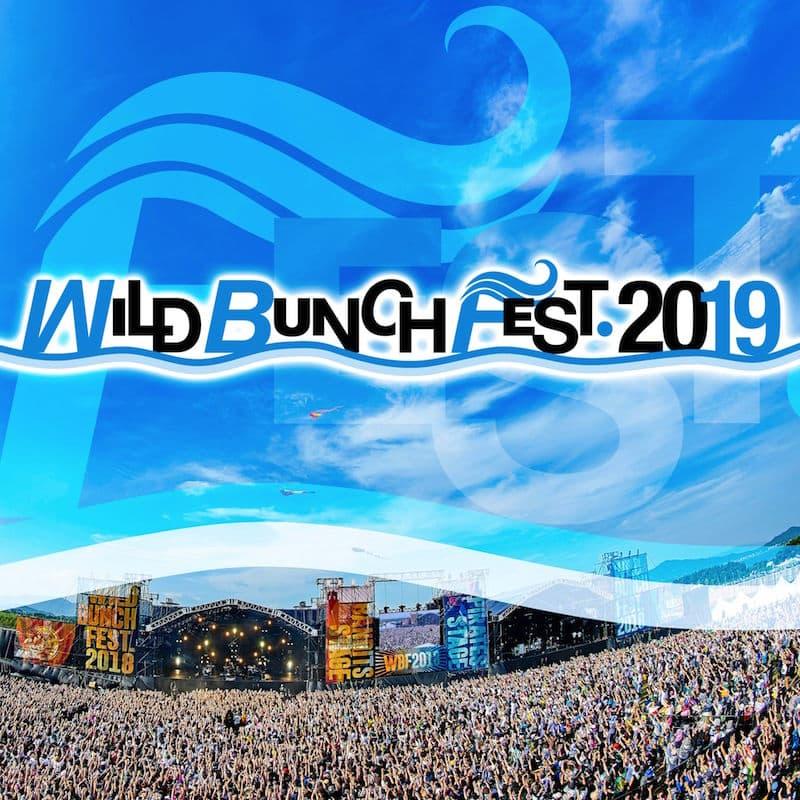 山口「WILD BUNCH FEST. 2019」第2弾発表で、マキシマム ザ ホルモン、宮本浩次16組追加