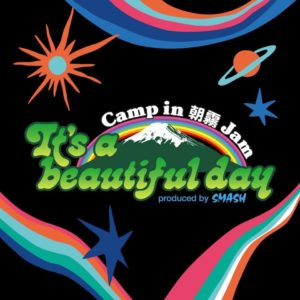 """It's a beautiful day"" Camp in 朝霧JAM 2019"