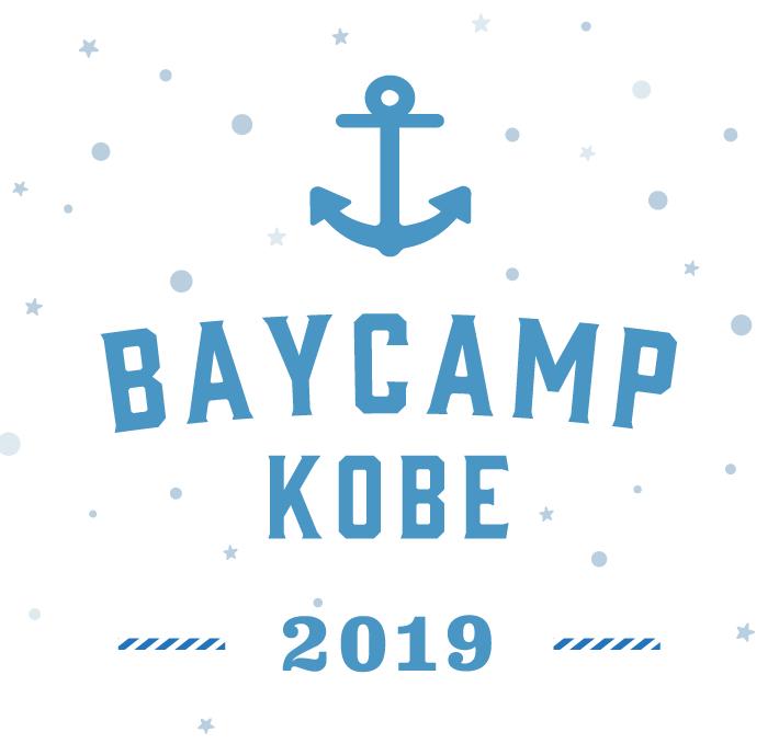 「BAYCAMP KOBE  2019」開催決定&第1弾発表で、teto 、曽我部恵一ら10組出演決定