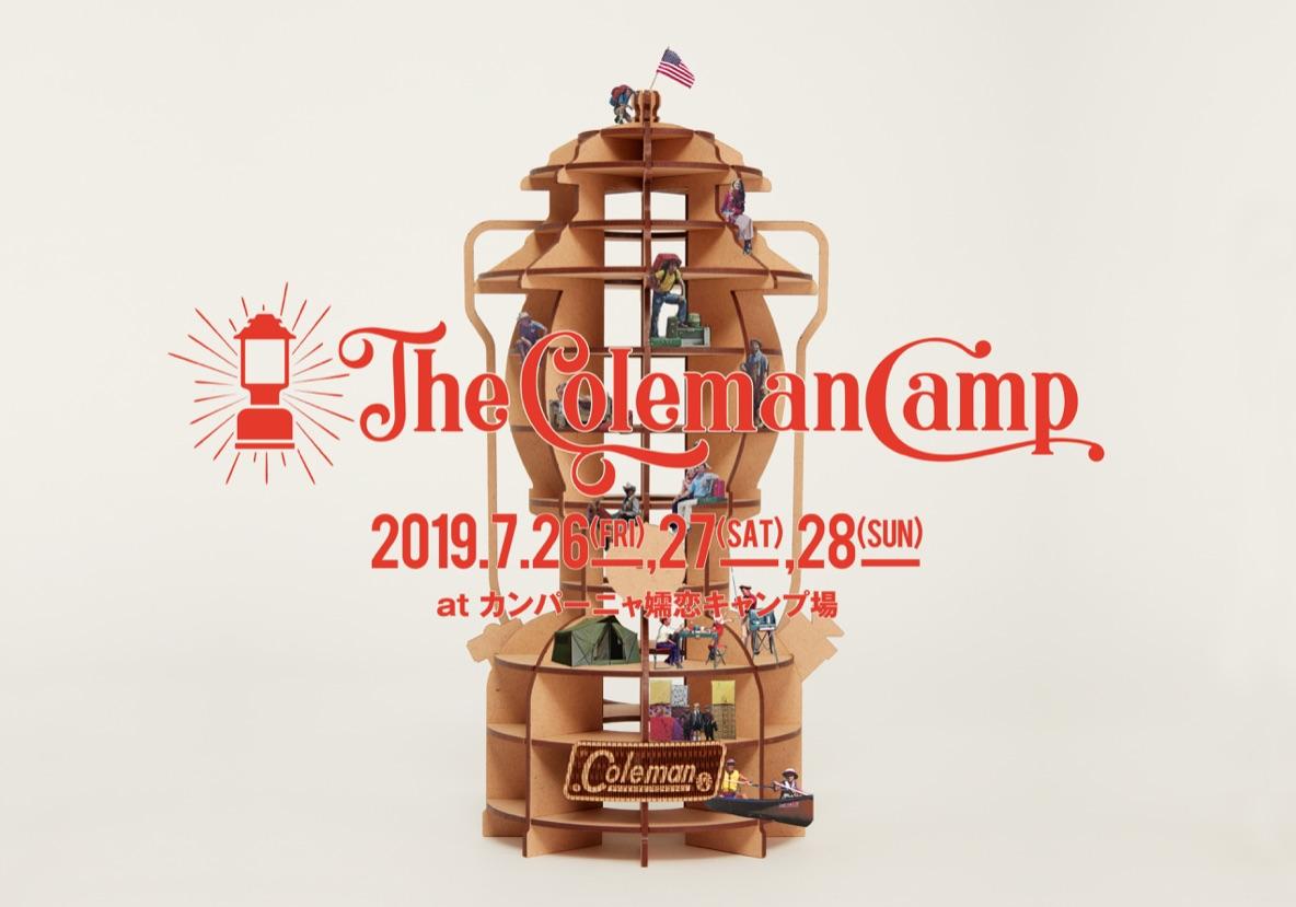 今年初開催「The Coleman Camp 2019」第1弾発表で、おおはた雄一、尾崎裕哉ら5組の出演が決定