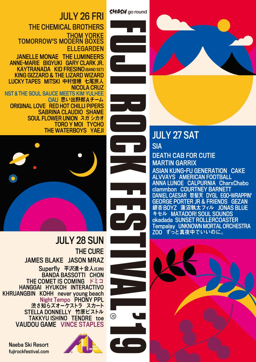 【FUJI ROCK FESTIVAL '19】フジロック第4弾ラインナップで、VINCE STAPLES、OAU、ドミコら5組追加