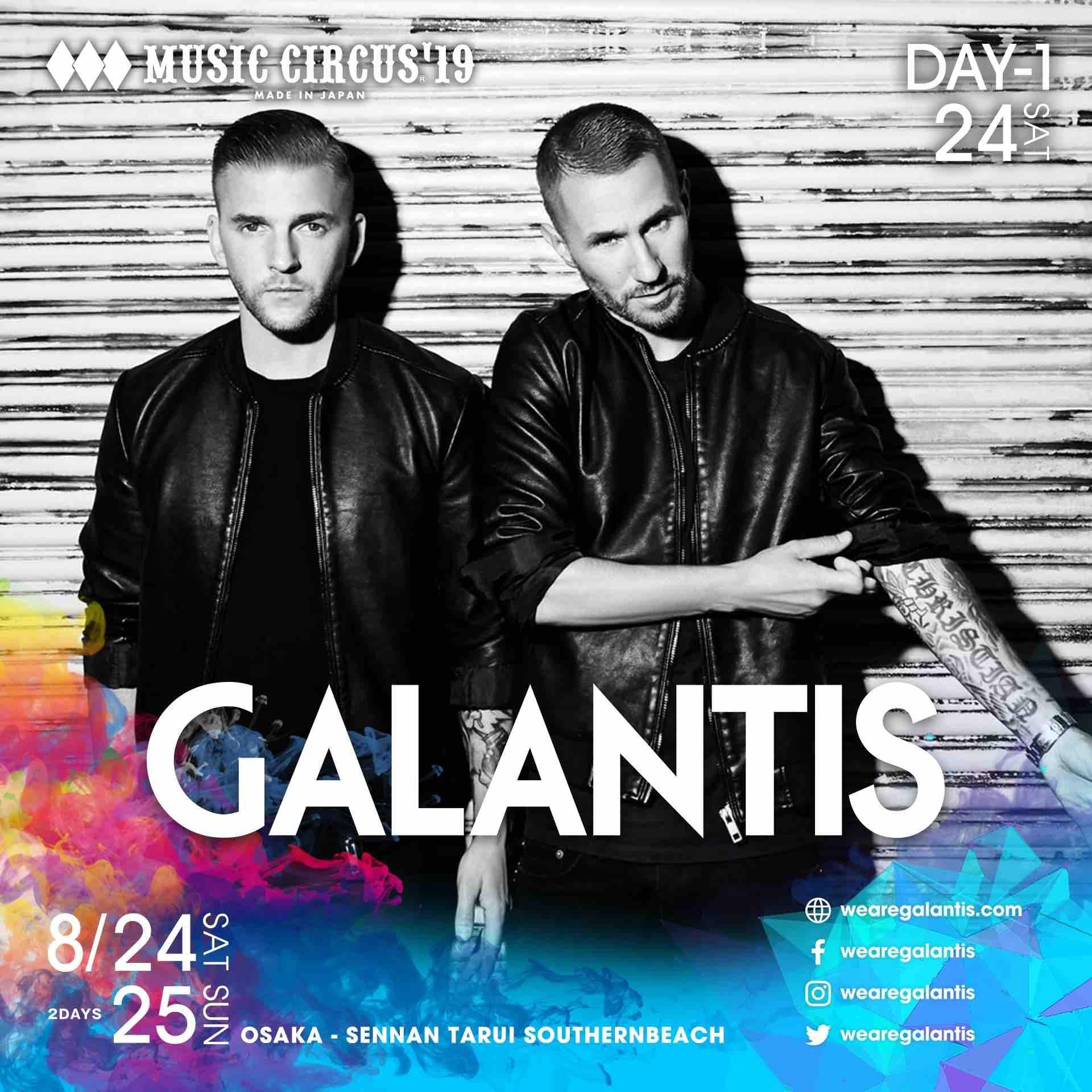 関西最大級ビーチフェス「MUSIC CIRCUS'19」第2弾発表でGalantis、AK-69、SALUら追加