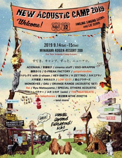 「New Acoustic Camp 2019」ニューアコ第3弾発表で、go!go!vanillas、the telephones、LOW IQ 01ら5組追加