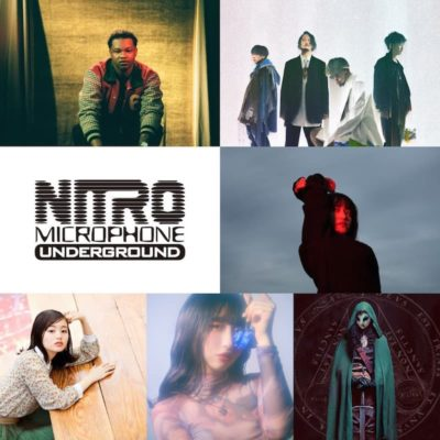 「Local Green Festival'19」第4弾発表で、BJ the Chicago Kid、NITRO MICROPHONE UNDERGROUNDら7組追加