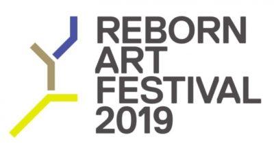 アート・音楽・食 の総合芸術祭「Reborn-Art Festival 2019」オープニングイベントに、櫻井和寿、宮本浩次、Salyu、青葉市子の出演決定