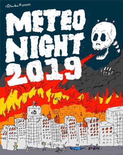 Less Than TVが2年ぶり開催する「METEO NIGHT 2019」第2弾発表で、柴田聡子、 T.V. NOT JANUARYら26組追加