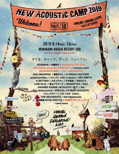 「New Acoustic Camp 2019」ニューアコ第4弾発表でDEPAPEKO、Awesome City Clubら4組追加
