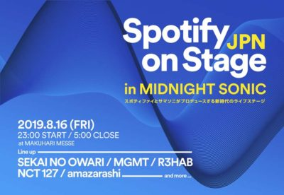 【SUMMER SONIC 2019】東京会場の金曜深夜Spotifyコラボステージに、セカオワ、MGMT、R3HABら出演決定