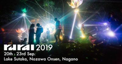 新たな音楽体験と大自然が共鳴するオープンエアパーティ「rural 2019」第1弾出演アーティスト発表