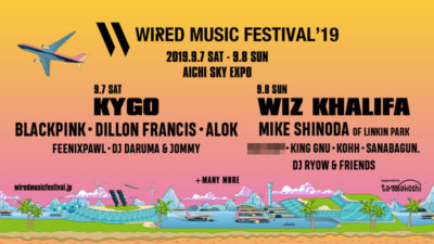 9月開催「WIRED MUSIC FESTIVAL'19」に、BLACKPINK、MIKE SHINODA、KING GNUら10組追加