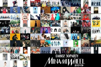 「FM802 30PARTY MINAMI WHEEL 2019」第3弾発表で、グッドモーニングアメリカ、Tempalayら125組追加