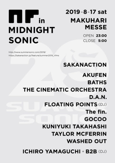 「NF in MIDNIGHT SONIC」サカナクション、FLOATING POINTS、D.A.N.ら12組の出演が明らかに