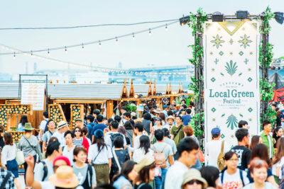 来場者全員にタネのプレゼントも!緑あふれる新感覚の秋フェス「Local Green Festival」の3つの魅力とは?