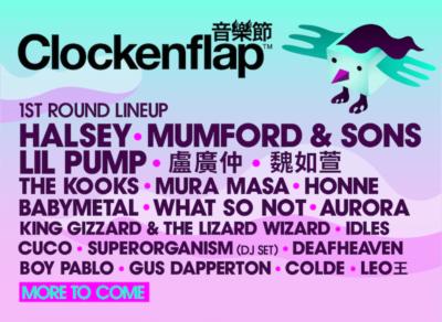 香港「Clockenflap」第1弾ラインナップ発表で、Mumford&Sons、Halsey、BABYMETAL、CHAIら出演決定