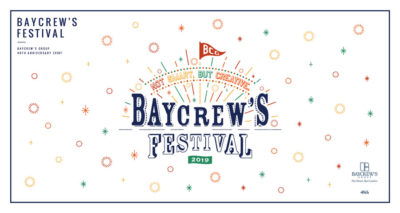 ベイクルーズが仕掛ける無料野外フェス「BAYCREW`S FES」名古屋にKAN SANO、D.A.N.ら4組発表