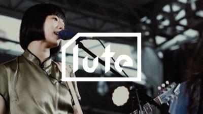 「森、道、市場2019」カネコアヤノ、ドレスコーズら21組のライブ映像公開