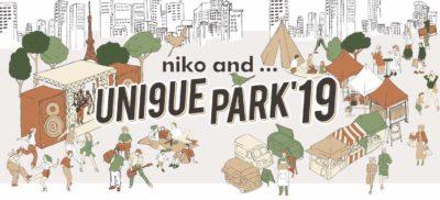 niko…andプロデュースの都市型フェス「niko and … UNI9UE PARK'19」に、向井太一、フレンズら出演決定