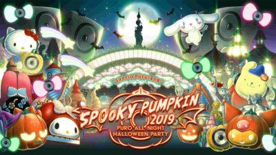 オールナイトハロウィンフェス「SPOOKY PUMPKIN 2019」第2弾発表で長谷川白紙、踊FOOT WORKSら17組追加