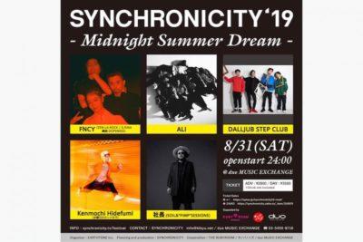 「SYNCHRONICITY」企画のオールナイトパーティーに、FNCY、Kenmochi Hidefumiら5組出演決定