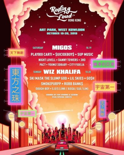 香港初開催「Rolling Loud」第1弾ラインナップ発表で、Migos, Wiz Khalifa, Playboi Cartiら出演決定