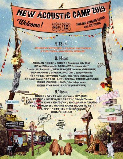 「New Acoustic Camp 2019」前夜祭出演者発表&NHK BS4K特番でテレビ初放送も