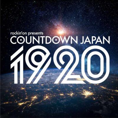 「COUNTDOWN JAPAN 19/20」第1弾発表で、Official髭男dism、Cocco、サカナクションら9組発表
