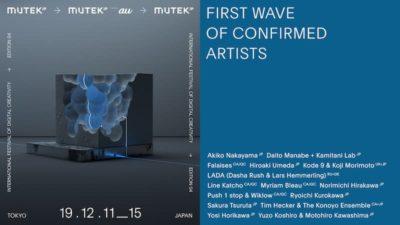 電子音楽&デジタルアートの祭典「MUTEK.JP」第1弾ラインナップ発表