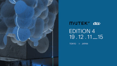 電子音楽&デジタルアートの祭典「MUTEK.JP 2019」12月に渋谷にて開催決定