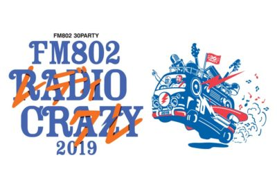 FM802主催ロック大忘年会「FM802 RADIO CRAZY」初の3日間開催&第1弾出演アーティスト公開