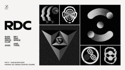 「RAINBOW DISCO CLUB 2020」開催決定、特別価格の<STAGE 1>チケットは抽選方式で販売