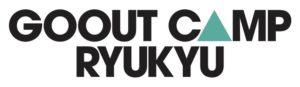 GOOUT CAMP RYUKYU