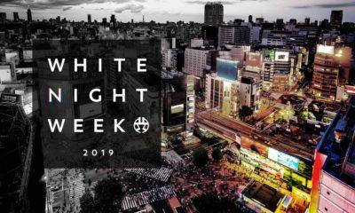 東京のナイトカルチャーを考える「WHITE NIGHT WEEK SHIBUYA 2019」に宇川直宏、Night Tempo、Licaxxxら38組出演