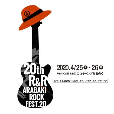 「ARABAKI ROCK FEST.20」開催決定