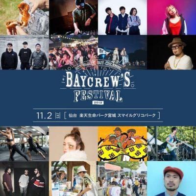 ベイクルーズが仕掛ける無料野外フェス「BAYCREW'S FES」仙台にChara、Ovallら12組出演