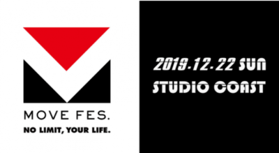 ALS啓発フェス「MOVE FES. 2019 Supported by Hard Rock Experience」12月に開催