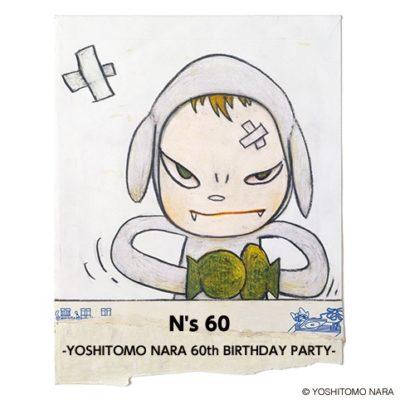 奈良美智の還暦を祝う「N's 60 -YOSHITOMO NARA 60th BIRTHDAY PARTY-」開催決定、オリジナルクッズ販売も