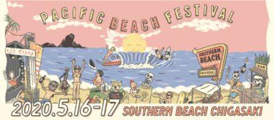 茅ヶ崎開催のビーチフェス「PACIFIC BEACH FESTIVAL」5/16・17に開催決定