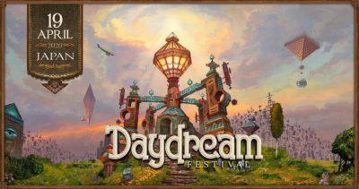 日本初上陸のオランダ発EDMフェス「DAYDREAM FESTIVAL JAPAN」が来年4月に開催決定