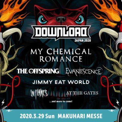 「DOWNLOAD JAPAN 2020」第1弾発表で、マイケミ、オフスプ、エヴァネッセンスら6組決定