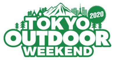 アウトドアの祭典「TOKYO OUTDOOR WEEKEND 2020」開催決定