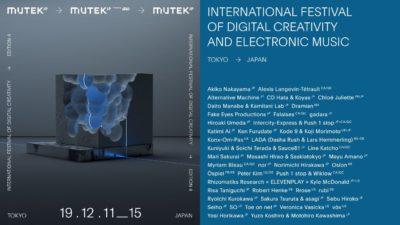 渋谷開催「MUTEK.JP」フルラインナップ&タイムテーブル発表