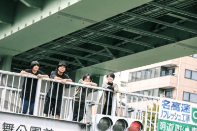 台湾発オルタナティヴ・ロックバンド、No Party For Cao Dongインタビュー@中津川 THE SOLAR BUDOKAN