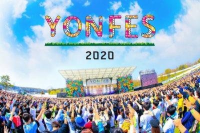 04 Limited Sazabys主催のフェス「YON FES 2020」開催決定