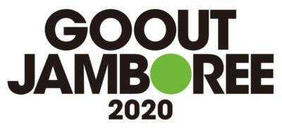 キャンプフェス「GO OUT CAMP JAMBOREE 2020」開催決定