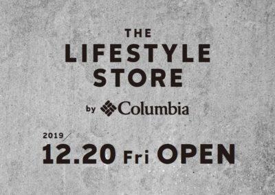 コロンビアの新業態ライフスタイルショップ「THE LIFESTYLE STORE by Columbia」12月20日(金)に原宿にオープン