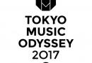 スペシャプロデュース「TOKYO MUSIC ODYSSEY 2017」全詳細を発表!