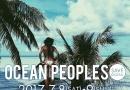 海を愛する人たちのためのフェス「OCEAN PEOPLES'17」開催決定