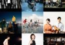 「GREENROOM FESTIVAL'17」第2弾でSuchmos、田島貴男(ORIGINAL LOVE)、ネバヤン、ヨギーら9組追加