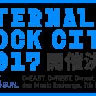 """""""エロフェス""""の愛称で知られる「ETERNAL ROCK CITY. 2017」、2年ぶりとなる開催が決定"""