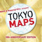 J-WAVEと六本木ヒルズ共催の「TOKYO M.A.P.S」第1弾でRHYMESTER、ネバヤンら発表